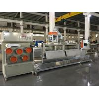 China High Speed High Output, PP Strap Band Making Machine ,CE Certificated on sale
