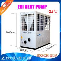 Quality Hot Water EVI Heat Pump , Air To Water Low Ambient Heat Pump for sale