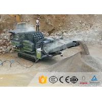 Quality AC Motor Stone Crusher Mobile / High Manganese Steel Mobile Crusher Plant for sale