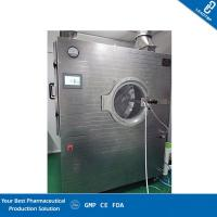 Quality Food Grade Film Coating Machine , Tablet Coating Equipment With Programmable PLC for sale
