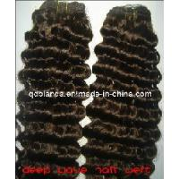 Quality Top Grade Black Hair Kinky Curly Weave Hair for sale