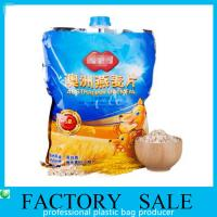 Quality Big 1 KG  Oats Packaging Liquid Spout Bags Food Grade Plastic Bag With Lid for sale