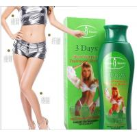 Quality Three Days show slimming Traditional  herbals Green Tea weight loss cream 200ml for sale