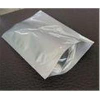 China Eco-friendly Heat sealing foil packaging bags on sale