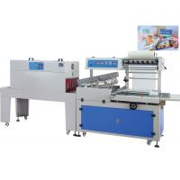 Buy cheap L Bar Packing Paper Cup Shrink Packing Machine Professional 1 Year Warranty from wholesalers