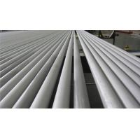 Stainless Steel Seamless Pipe :LR, ABS, BV, GL, DNV, NK, PIPE: TP304H, TP310H, TP316H,TP321H, TP347H With Random Length