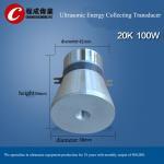 Quality 100 W 20 Khz Transducer , Piezoelectric Transducer Ultrasound Heat Resistance for sale