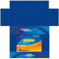 Buy cheap Square pill box,small paper box for packaging from wholesalers