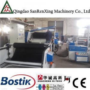 Quality PO polyolefin hot melt adhesive film coating machine for sale