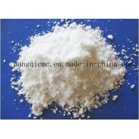 China High Purity & Viscosity Sodium Carboxy Methyl Cellulose of Food Grade/White Powder/SGS/MSDS on sale