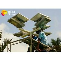 Buy 50W Integrated Solar Panel Led Lighting System Outdoor Lamp 3 Years Warranty at wholesale prices
