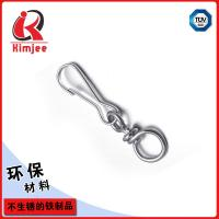 Quality Custom steel nickel plated swivel lanyards with clips for sale for sale