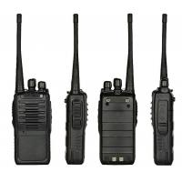 Buy cheap Walkie talkie,Cheap walkie talkie,Magone A8 cheap vhf radio transceiver Dual Band walkies from wholesalers