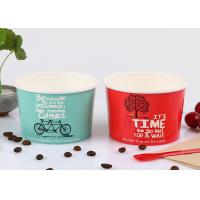 Quality Custom Ice Cream Paper Bowls Disposable For Frozen Yogurt Shop , Eco Freindly for sale