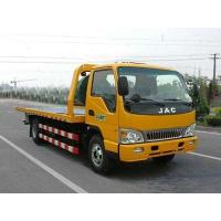 China Low Price of  XUGONG  XZJ5060TQZ 6ton  Wrecker Tow Truck for sale on sale