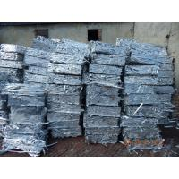 Quality High quality Aluminum scraps 6063 from Fubang for sale