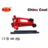 China Industrial Tools and Equipment HX08002 Hydraulic Floor Jack  2 Ton Bottle Jack on sale