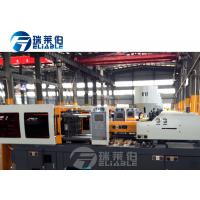 Quality Automatic Desktop Plastic Injection Molding Machine Centralized Lubrication System for sale