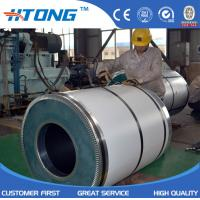 Quality ASTM  high quality cold rolled peeled 304 cold rolled stainless steel coil for sale