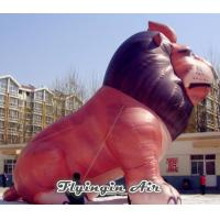 Customized Inflatable Cartoon Model, Customized Inflatable Sitting Lion