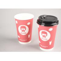 Quality Disposable Paper Tea Cups For Cafe Shop / Insulated Coffee Cups With Lids for sale