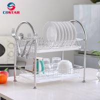 Quality Dish Rack Stainless Steel Two Tier Draining Rack Rustless Storage Rack with Chopstick Holder for sale
