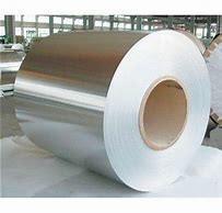 aluminium closer Stock ,coil, 130-155mpa Tensile Strength