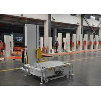 China Yellow And White Automatic Pallet Wrapping Machine Soft Start And Soft Stop on sale