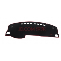 Buy cheap car dashboard mat hot sell from wholesalers