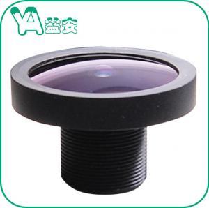 Quality 3.0 Megapixel Aerial Camera Lens HD 4 Million Ultra Short Light Transmittance Strong for sale