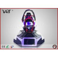China VR Racing Simulator Arcade Car Game Machine Online Play Version for Shopping Mall on sale