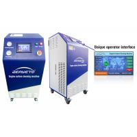 Quality AL Material Hydrogen Carbon Cleaning Machine / Engine Decarbonizer Machine for sale