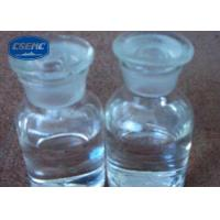 Quality Cyclopentasiloxane In Skin Care Hair Care 541-02-6 Volatile Silicone Oil DC 245 Personal Care D5 REACH for sale