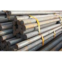 Buy cheap Mild Steel Round Bar from wholesalers