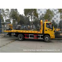 Quality FOTON AUMARK 4 Ton Flat Bed Breakdown Recovery Truck Road Wrecker for sale