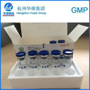 China Pet Medicine Marbofloxacin Injection Antibiotic Medicine Freeze-dried Powder on sale