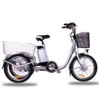 Quality Aluminum Alloy Frame Adult Size Tricycle 250W Electric Powered Tricycle for sale