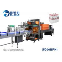 Buy cheap Small Linear Type Auxiliary Equipment Full Automatic PE Film Packing Machine from wholesalers