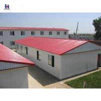 Buy used in work office of precast prefab house low cost prefab home at wholesale prices