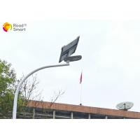 Quality Road Smart  Solar LED Street Light With Polarized Bat - Wing Lens And Motion Sensor for sale