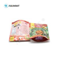 Quality Reclosable Food Packaging Bags Plastic Zipper Sealed Laminated Layer Material for sale
