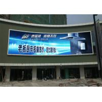 Quality 25 Watt Outdoor SMD LED Display 1/4 Scan Mode P8 SMD2727 1R1G1B Pixel Configuration for sale