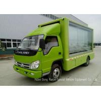 Quality Mobile LED Display Truck With 3 Side Scrolling Light Box , LED Advertising Van for sale