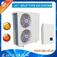Quality Anti Freeze Air To Water EVI Split System Heat Pump Noiseless 220V / 380V 50Hz for sale