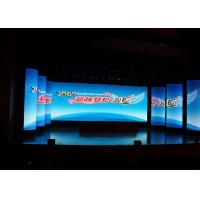 Quality HD Ph2 LED Video Display Board , LED Full Color Screen For Office Building for sale