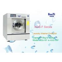 Quality 304 Stainless Steel Fully Automatic Washing Machine For Laundry / Hotel for sale