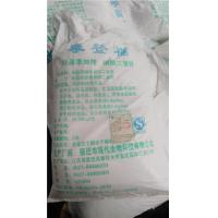 China Calcium Phosphate manufacturer in China, stable quality, good price,experienced in exporting on sale