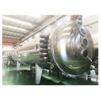 Buy Integral Vacuum Freeze Dryer Industrial Lyophilization Machine Tray Type at wholesale prices