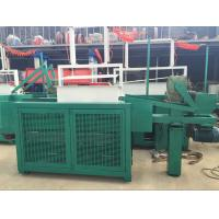 Quality Automatic wood shaving machines for animal bedding /poultry bedding,shavings making machine for sale
