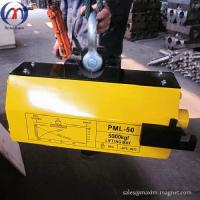 Quality PML-50 Permanent Magnetic Lifter of manual operation for sale
